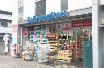 B&Dドラッグストア本山店