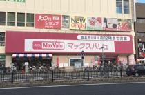 マックスバリュー本山店