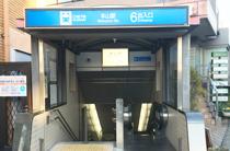 地下鉄東山線・名城線「本山」駅