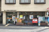 名古屋壇渓通郵便局