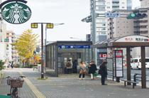 地下鉄東山線「覚王山」駅