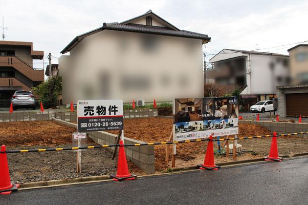 GALLERIA覚王山4
