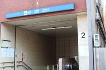 地下鉄名城線・鶴舞線「八事」駅